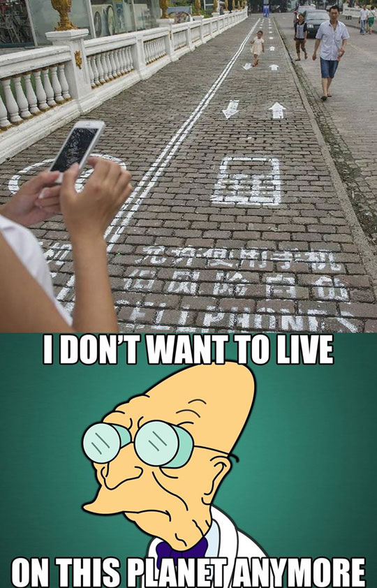 Chinese City Paints Lanes Only For Mobile User